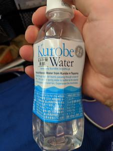 Kurobe Water
