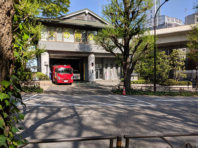 Tokyo fire station
