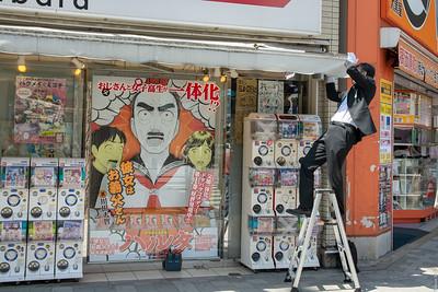 Storefront repairs