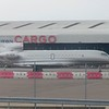 Air Alsie Dassault Falcon 8X OY-NEW at London Luton Airport, 13.06.2018.