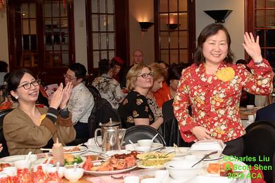 Lunar New Year Banquet 2018