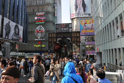 Osaka City Walk