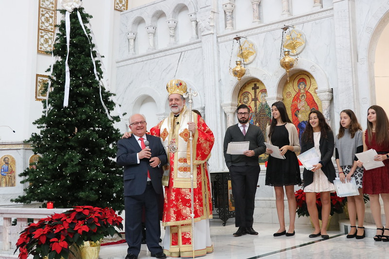 Westland - Divine Liturgy and Ellinomathia Certificates