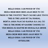 Sing Along - Hello India