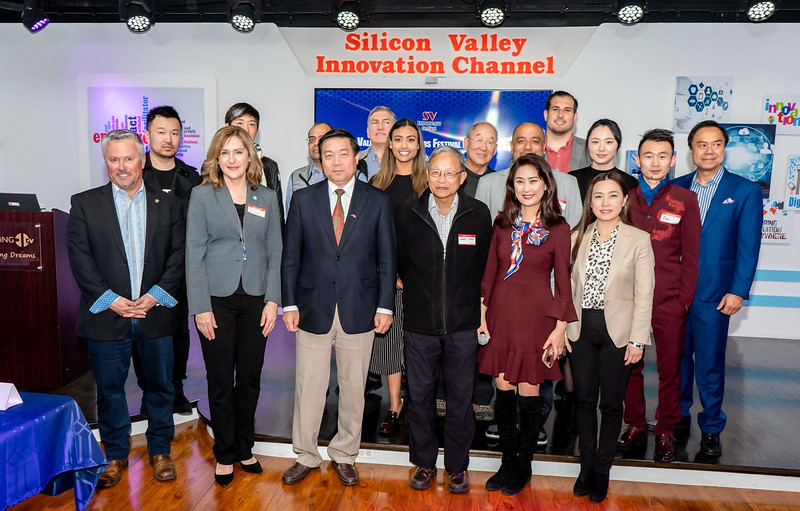 4th Silicon Valley Entrepreneurs Festival Press Conference