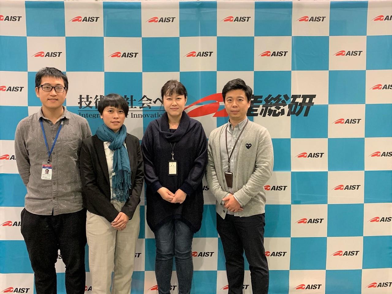 前進日本東京!協助日本AIST建置點雲人工智慧分類平台