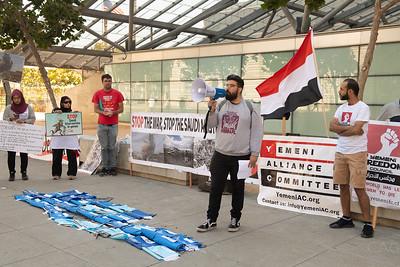 Yemen Rally 90 7thStreet SFCA-CAGphotos-1-21