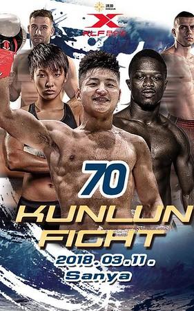 03-11 MARZO 2018 kunlun fight 70 ELAM