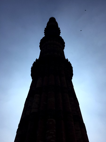 <b>Qutub Minar</b> <br>Delhi, India <br>December 29, 2018