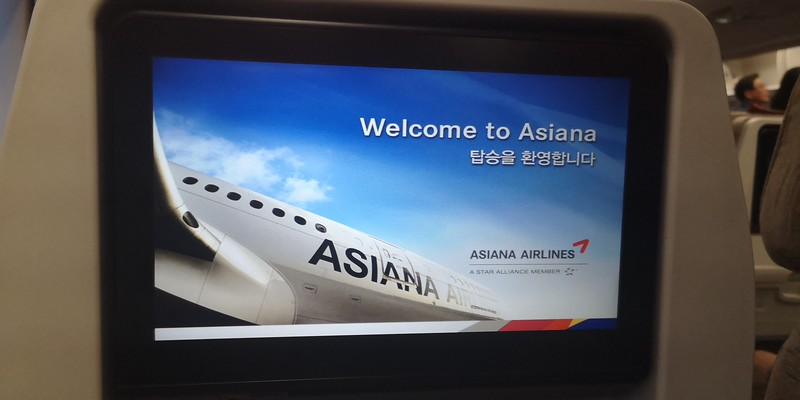 Asiana Airlines IFE screen, 08.05.2019.
