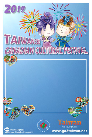Giggle-Booth-Photos-portrait-template-2019-Taiwanese-Canadian-Cultural-FestivalOL.jpg