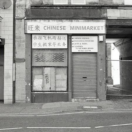Chinese Minimarket