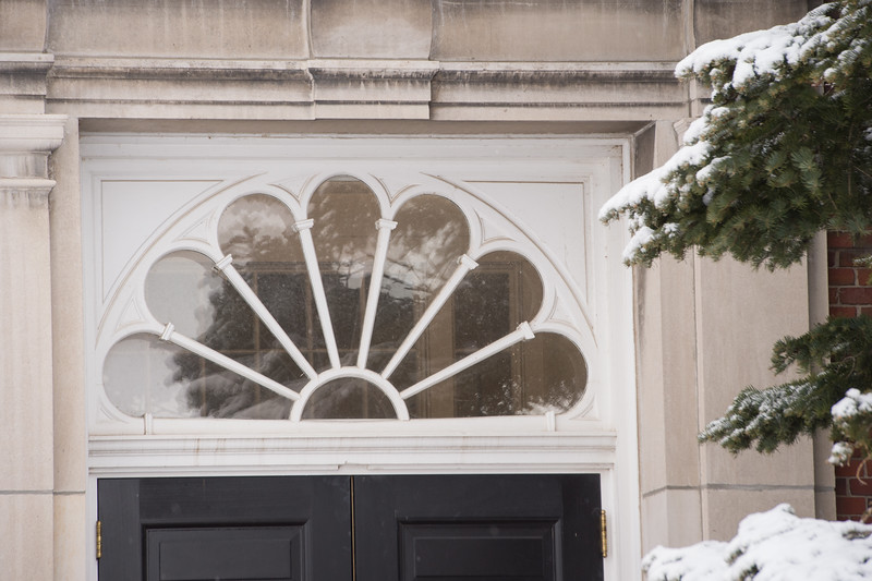Fan window above entry way in Bacon Hall at SUNY Buffalo State College.