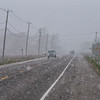 200509 May Snow 2<br /> James Neiss/staff photographer <br /> Niagara Falls, NY - Visibility on Saunders Settlement Road in Cambria was white out conditions at time as snow bands pass through Niagara County on Saturday.