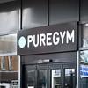 Pure Gym, Acton