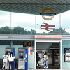 Shepherds Bush Overground / National Rail Station