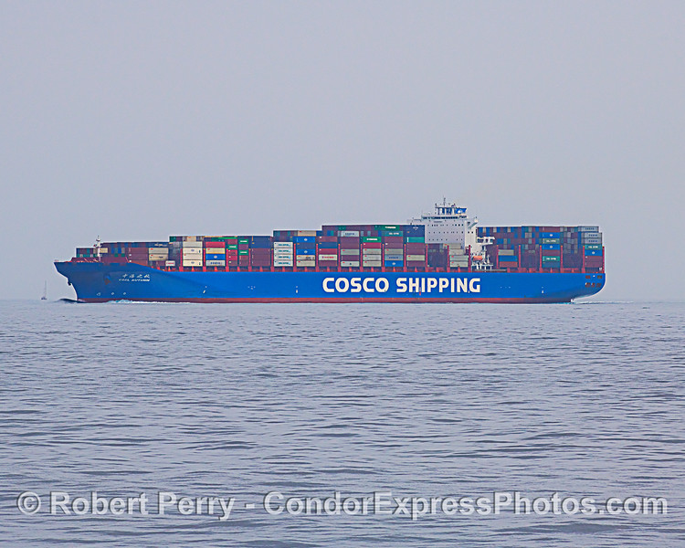 "Container cargo ship ""CSCL Autumn"" in the northbound lane"
