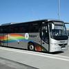 Flygbussarna Volvo 9700 YAW475 1608 at Arlanda Airport, 19.09.2020.