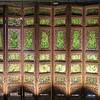 Jade room divider - National Palace Museum
