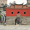 North Gate (Cheng'en Gate)