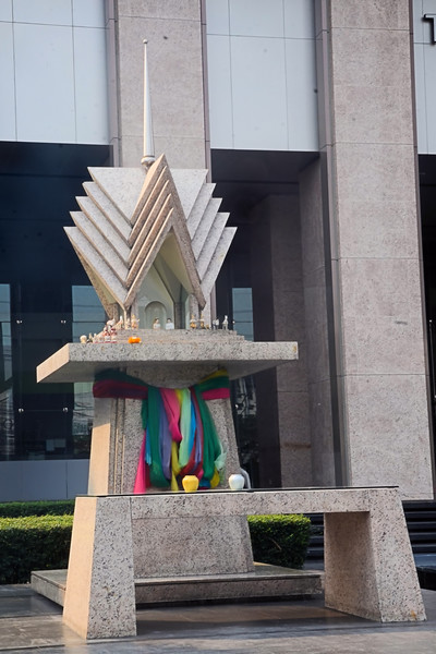 Shrine in front of an office building