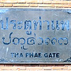 Ta Phae Gate to the Old City