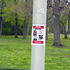 210503 Missing 1<br /> James Neiss/staff photographer <br /> Niagara, NY - Missing Posters are posted all around Goat Island at Niagara Falls State Park for missing college student Saniyya Dennis, whose last known location was Niagara Falls.