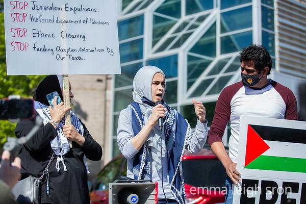 Emergency Palestine Protest