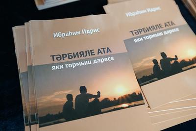 автор/Владимир Васильев
