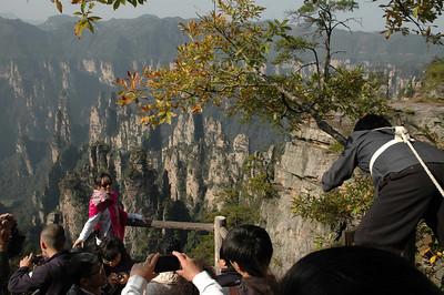 Zhangjiajie, Hunan