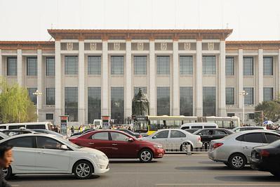 National Museum of China, Beijing, April 2011