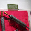 "Syringe used to relieve constipation.  All of the troops on the Expedition most likely used this device.  Clark used the syringe on Sacajawea's infant son, Jean Baptiste (aka ""Pompey"") on the return journey.  Dr. Rush, the medical adviser to Lewis, probably recommended this device since they knew their primary diet was probably going to be primarily meat with very little vegetation. for fiber."