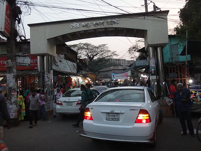 2nd Bangladesh trip