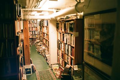 Superia 200 - Lyrical Ballad Bookstore