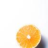 sunrise, citrus
