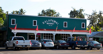 Kalapawai Market - Kailua, O'ahu, Hawai'i - Day 8 of 365, January 8, 2011
