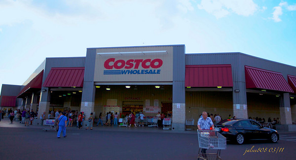 Costco, Honolulu, O'ahu, Hawai'i - Day 77 of 365, March 18, 2011