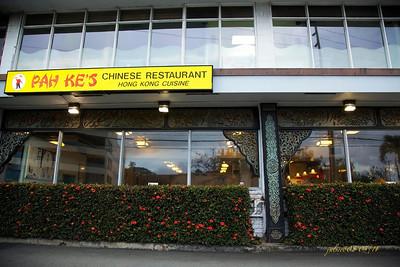 Pah Ke's Chinese Restaurant, Kane'ohe, O'ahu, Hawai'i - Day 132 of 365, May 12, 2011