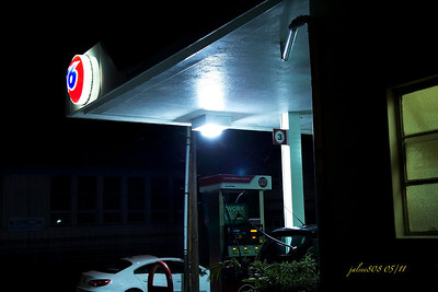 76 Gas Station, next to Asia Manoa Restaurant, Honolulu, O'ahu, Hawai'i - Day 124 of 365, May 4, 2011