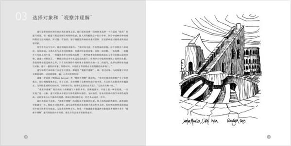 AAAAA建筑师内页_Page_012
