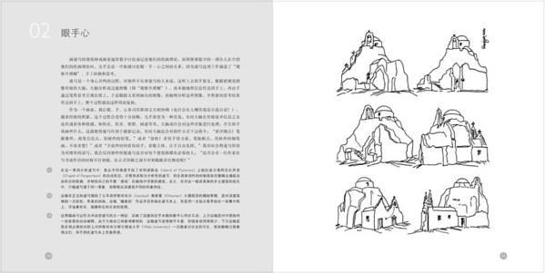 AAAAA建筑师内页_Page_010