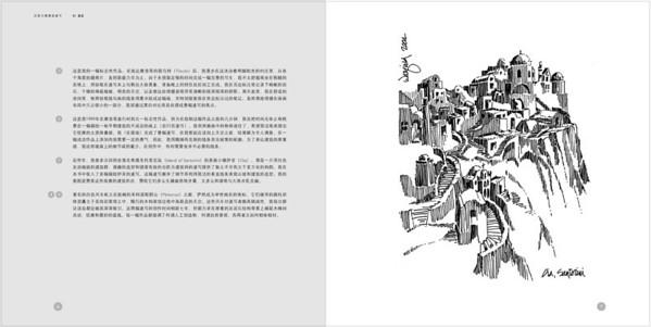 AAAAA建筑师内页_Page_008