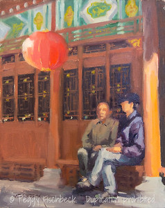 Red Lantern, 8x10, oil on canvas