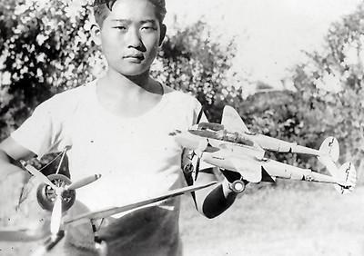 """TBD – P-38."""