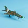 MiG-21MF_Final_12-02-12 18