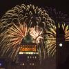 Fireworks 2021-23