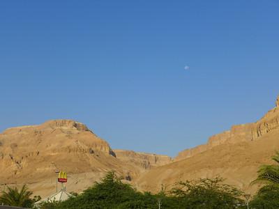 Dead Sea - year 66