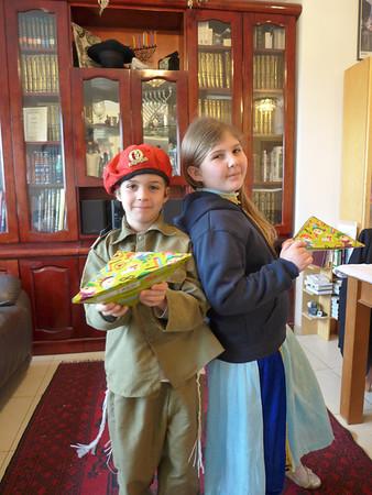 Purim in Israel - year 66