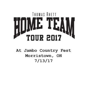 7/13/2017 - Morristown, OH