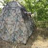 Tarnzelt - Camouflage tent